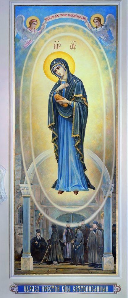 Икона Божией Матери: Светописанная (Светописанный образ) (1903) |  Религиозные картины, Дева мария, Православные иконы