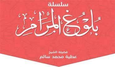 سورة البقرة مكتوبة بالرسم العثماني In 2020 Arabic Calligraphy Quran Calligraphy