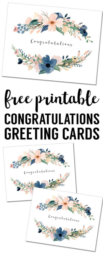 Congratulations Card Printable {free printable greeting cards - congratulation templates