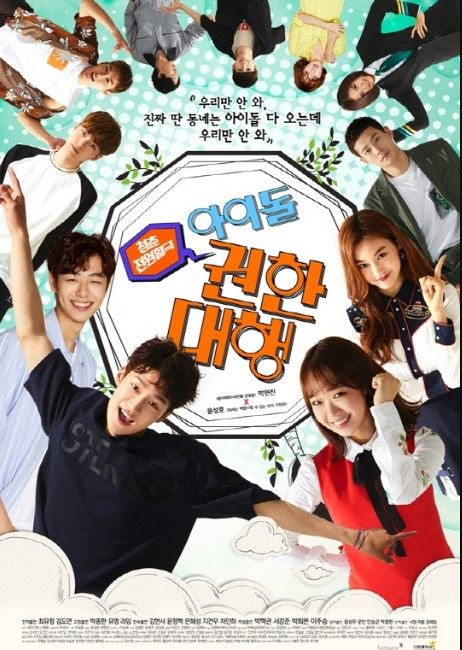 Idol Fever Drama Tv Shows Korean Drama 2017 Korean Drama