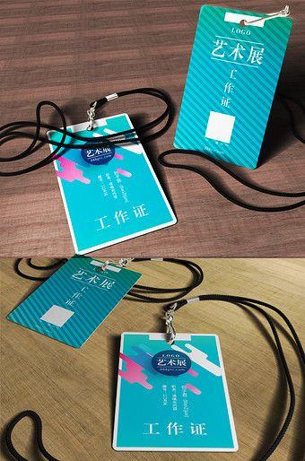 Creative Fashion Atmosphere Art Exhibition Breastpiece Design