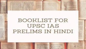 Important Booklist For Upsc Ias Prelims 2021 In 2021 Book Lists Ias Study Material Civil Service Exam