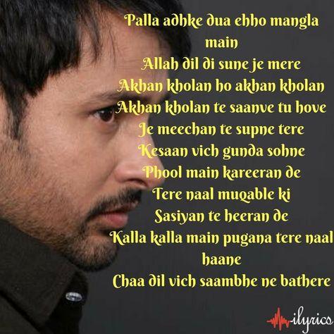Dil Di Dua Lyrics Song Lyrics Lyrics Filmy Quotes