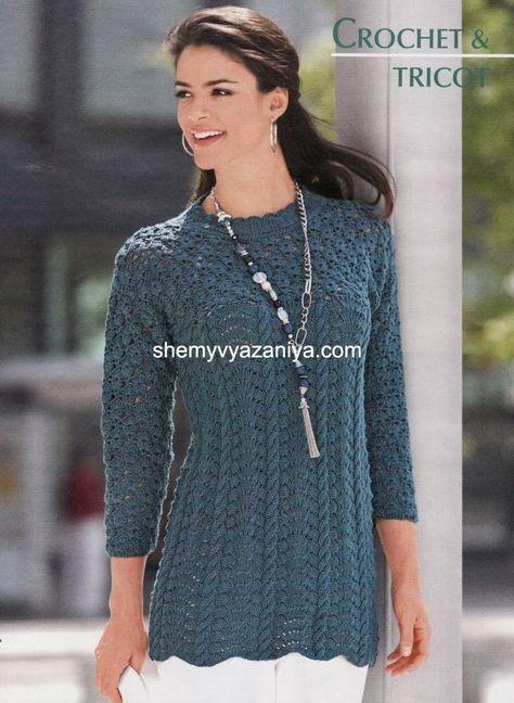 Длинный пуловер с кокеткой из Sarah Tricot Actuel (спицы+крючок). Обсуждение на LiveInternet - Российский Сервис Онлайн-Дневников