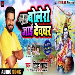 Pin By Kuldeep Babu On Mp3 Song Download In 2020 Audio Songs Mp3 Song Download Songs