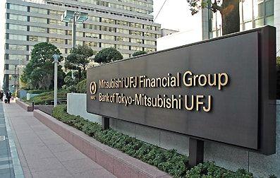 A Gigante Financeira Mitsubishi Ufj De Tóquio Anunciou O Lançamento Do Projeto Piloto De Sua Criptomoeda Tóquio Lançamentos