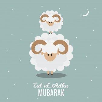 Eid Al Adha Kurban Bayrami Muslim Festival Of Sacrifice Eid Al Adha Greetings Eid Al Adha Eid Stickers