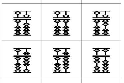 مجانا بطاقات الأعداد من 0 إلى 100 بالأرقام و بالسوروبان Cards Abacus