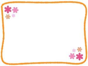 רקעים ומסגרות おしゃれまとめの人気アイデア Pinterest Shiraziv 無料 イラスト かわいい 飾り枠 枠 イラスト