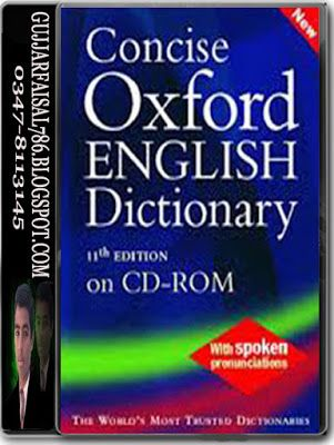 English bulgarian dictionary free online download translate english.