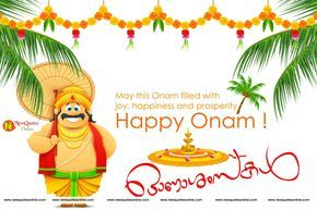 ONAM 2016 GREETINGS IMAGES - DOWNLOAD HAPPY ONAM 2016 HD WISHES-QUOTES IMAGES…