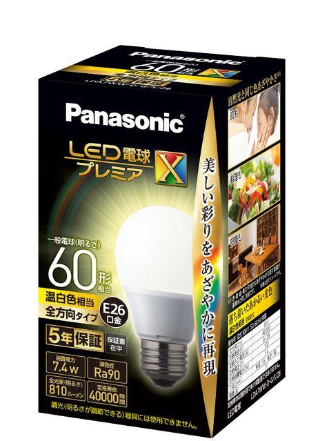 Led電球プレミアx 7 4w 温白色相当 Lda7wwdgsz6 商品概要 電球