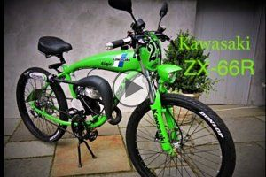 Kawasaki Bicycle A Notorious And Loud Motorized Bike Mobil