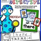 This is a free sample from the 40 page Sight Word Detective Kit. This freebie includes one recording sheet and 8 full color sight word cards. (Plea...