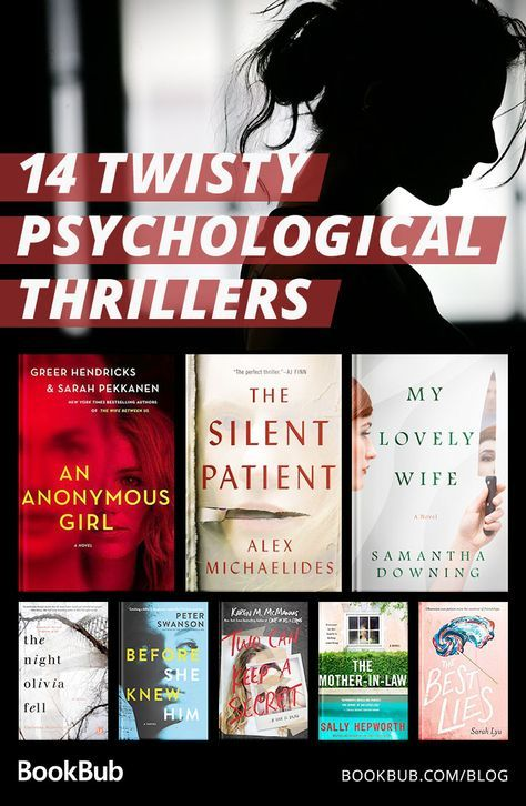14 Books That Could Be This Year's 'Gone Girl' in 2019