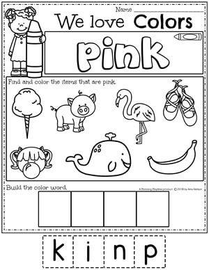 Color Worksheets Planning Playtime Color Worksheets For Preschool Color Worksheets Preschool Color Worksheets Fun worksheets for pre k