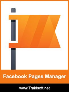تحميل برنامج مدير صفحات الفيس بوك Facebook Pages Manager