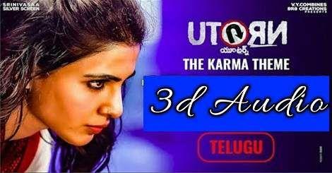 The Karma Theme Mp3 Song Download U Turn Telugu Movie 2019 Mp3 Song Download Mp3 Song Telugu Movies