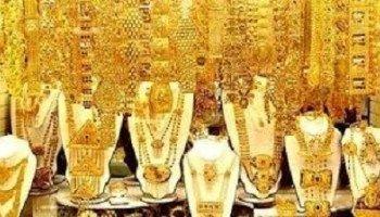 سعر الذهب اليوم في المغرب بوابة الأسعار Dubai Gold Jewelry Black Gold Jewelry Gold Price