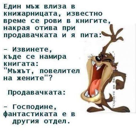 Нови Публикации на деня - Pal.bg