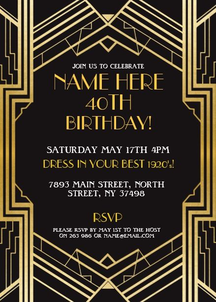 1920 S Art Deco Birthday Invite Gatsby Party Gold Birthday