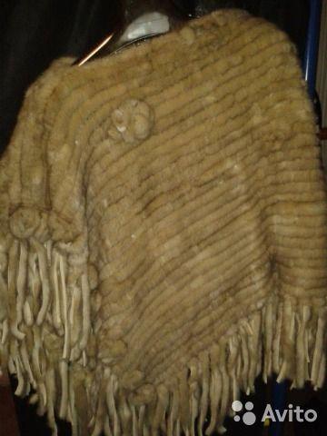a918b5e073c51 Шубка-пончо купить в Самарской области на Avito — Объявления на сайте Авито