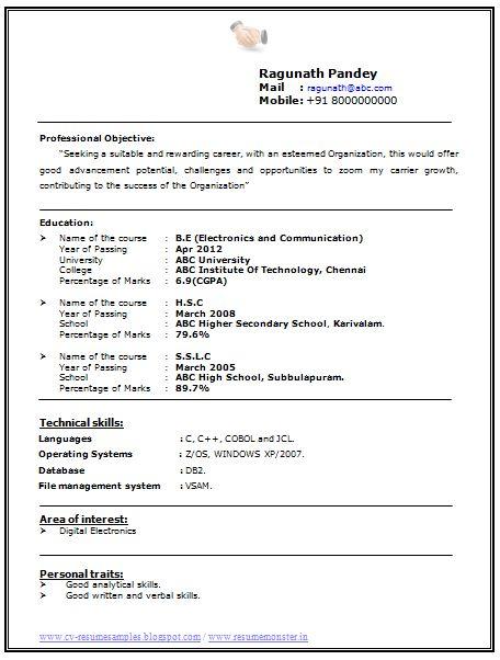 Mechanical Engineer Resume for Fresher ~ Resume Formats Resume - resume format for fresher