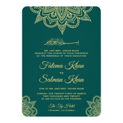 Gold Sea Green Henna Mehndi Islamic Wedding Invitation Zazzle Com In 2021 Muslim Wedding Invitations Islamic Wedding Wedding Invitations