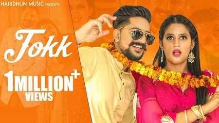 Tokk Ek Suthri Tu Top Song Mp3 Download Vishavjeet Chaudhary Haryanvi 2020 In 2020 Audio Songs Songs Mp3 Song Download