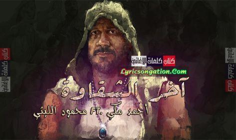 اغانى شعبية مصرية