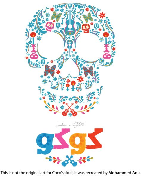 Day of the Dead Party Craft Disney Coco Printable Sublimation VECTOR  INSTANT DOWNLOAD