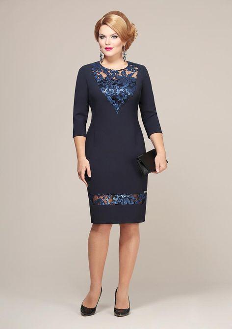 Вечерние платья для полных женщин (130 фото)  больших размеров, красивые,  нарядные, модные, черные, модели 9c5cd745856