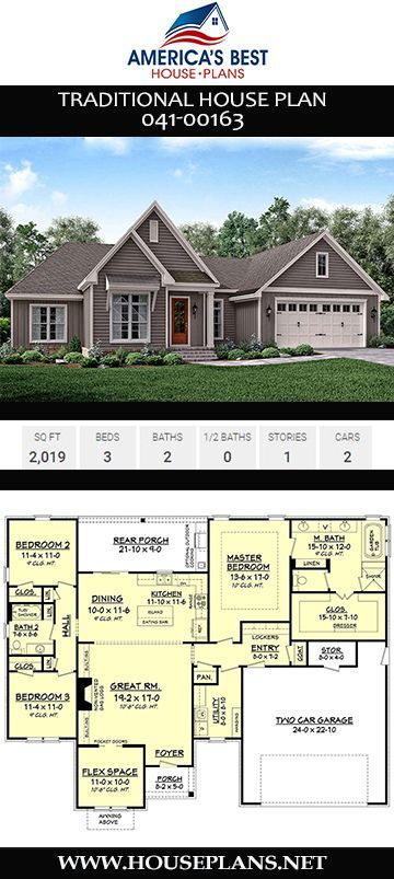 House Plan 041 00163 Traditional Plan 2 019 Square Feet 3 Bedrooms 2 Bathrooms In 2020 Traditional House Plans Single Story House Floor Plans House Plans