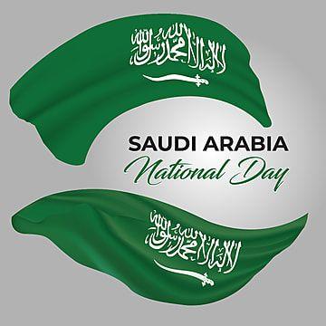 اليوم الوطني المملكة العربية السعودية علم ناقل اليوم الوطني العلم السعودية Png والمتجهات للتحميل مجانا National Day Saudi Flag Vector National Day