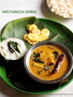 Varutharacha Sambar Recipe With Step By Step Pics Kerala Varutharacha Sambar Is A Delicious Variety Of Sambar Made With Mix Sambhar Recipe Recipes Veg Recipes