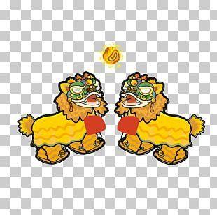 Lions Head Lion Dance Lantern Festival Png Clipart 2017 Animals Antique Balloon Cartoon Bar Free Png Download Lion Dance Lion Head Balloon Cartoon