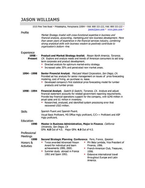 resume profile examples for students