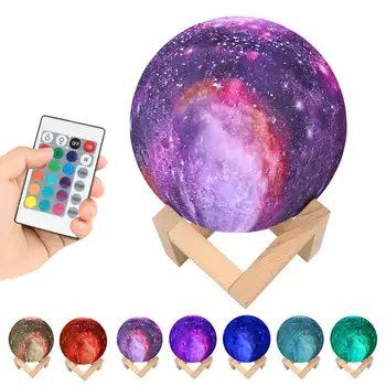3d Print Star Moon Lamp 15cm Colorful Planet Lamp Unique Night Lights Night Light