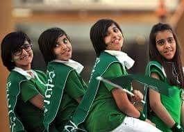 اليوم الوطني السعودي 89 Scholarships Life In Saudi Arabia African Nations