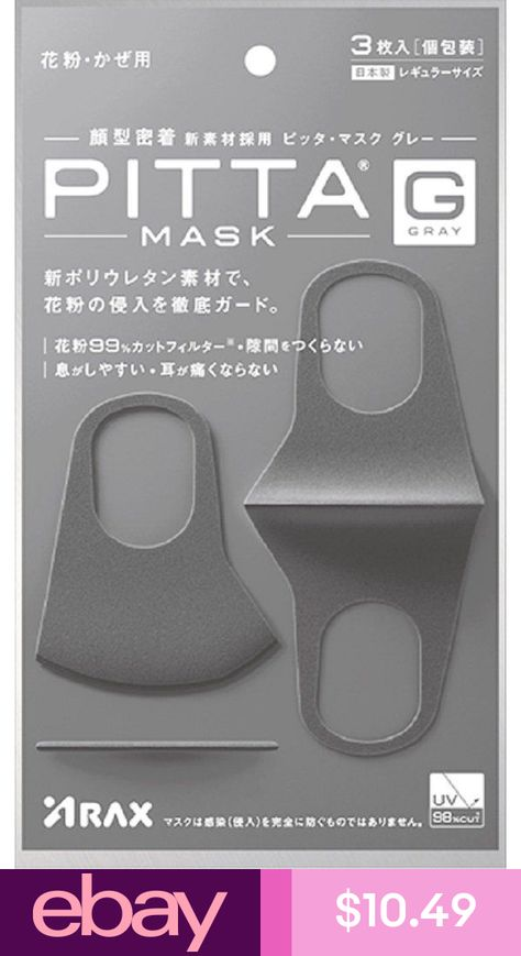 Surgical Mask 01 3d Model Ad Mask Surgical Model With Images