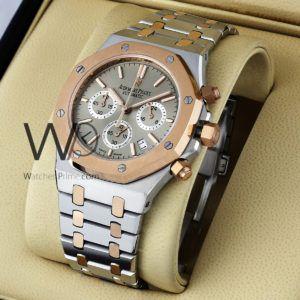 ساعة Audemars Piguet تعمل بعدادات بلون رصاصى وسيرفضى من المعدن Watches Prime Bracelet Watch Michael Kors Watch Kors Watches