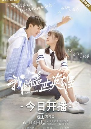 Download Fall In Love At First Kiss Sub Indo : download, first, Watch, Online, Download, Little, 我的盖世英雄, Episode, English, Subtitles, FastDrama, China, Dr…, Korean, Drama, Romance,