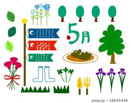 5月の素材セット カレンダー イラスト こどもの日 イラスト 手作りカレンダー