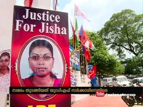 Jisha Murder case | LDF move to stops Indefinite strike #justiceforjisha
