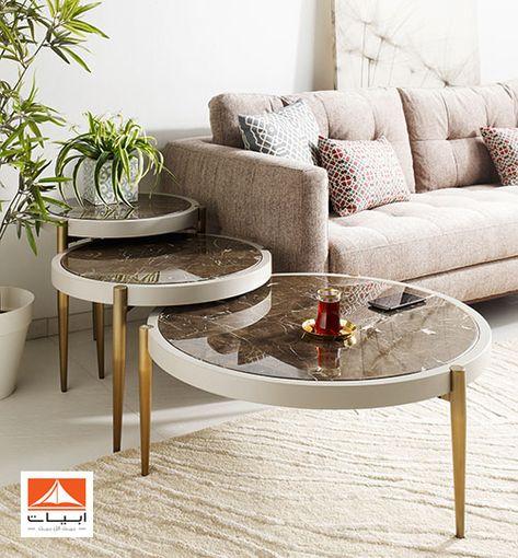 Abyat Home Of Homes Interior Design Living Room Paint Colors For Living Room Living Room Paint