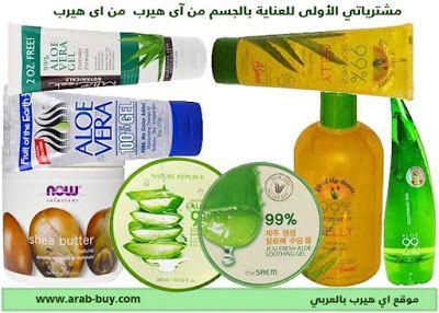 Zezo Asg Pretty Skin Care Beauty Skin Care Routine Natural Skin Care Diy