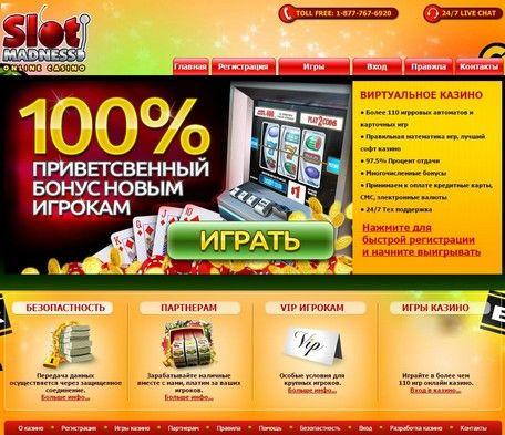 Онлайн казино бонус на час играть бесплатно в новые игры в казино