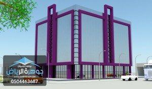 كلادينج Building Marina Bay Landmarks