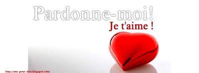 Sms Pour Dire Pardon A Mon Amour Dire Pardon Pardonne Moi