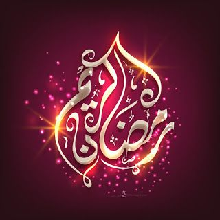 صور رمضان كريم 2021 تحميل تهنئة شهر رمضان الكريم Ramadan Kareem Decoration Ramadan Lantern Ramadan Greetings